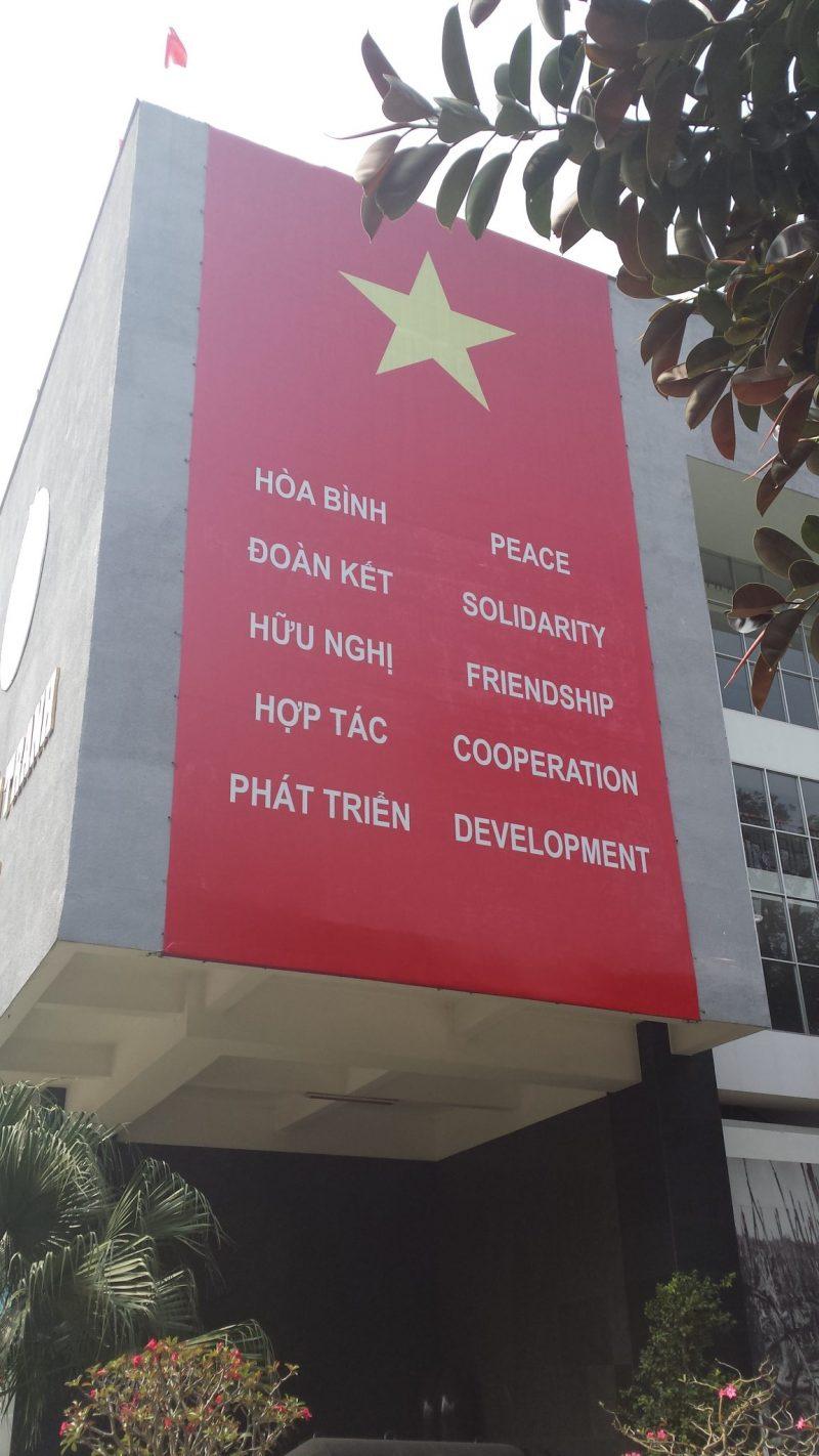 War Remnants Museum Ho Chi Minh City