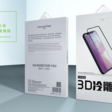 Iphone Hvid Skærmbeskyttelse 3D  Alle Modeller