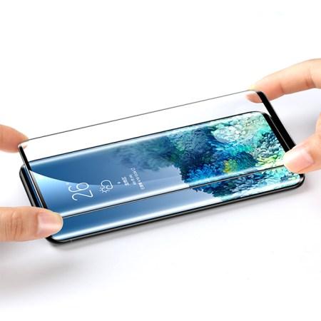 Samsung S20 Ultra Full Skærmbeskyttelse – Sort Ramme