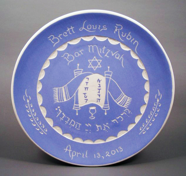# 13 - 10 in. Bar / Bat Mitzvah Plate - $49.