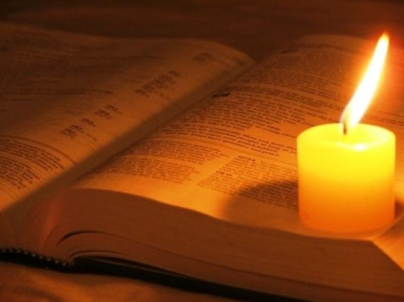 Is the Bible Inerrant?
