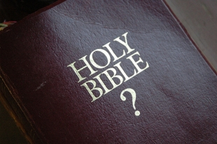 is the bible inerrant?
