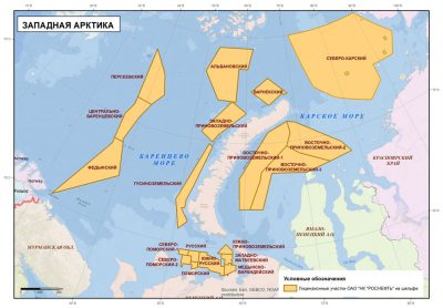 Eni and Russia joint operations in the Barents Sea