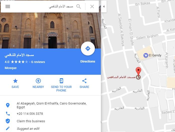 Map Masjid Imam Syafie