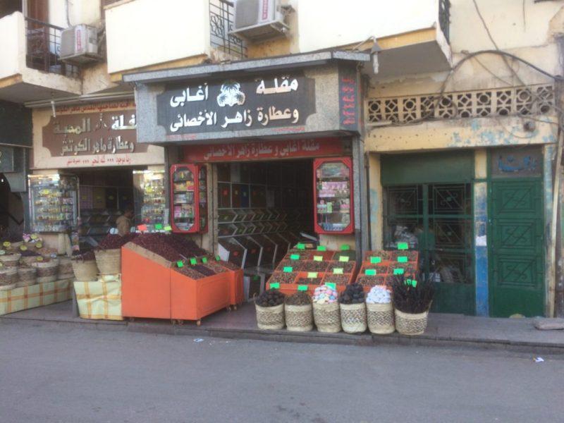 traditional shop in souq siyahi, aswan