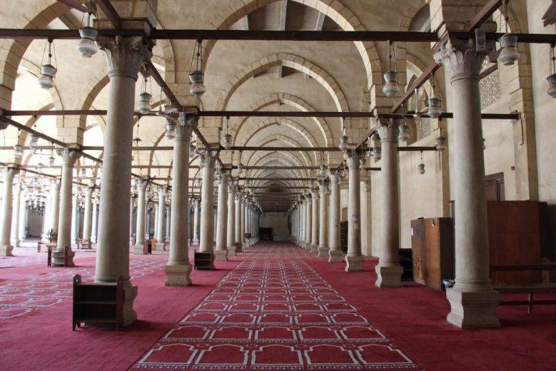 arcade in the Masjid Amr ibn al-As, Cairo
