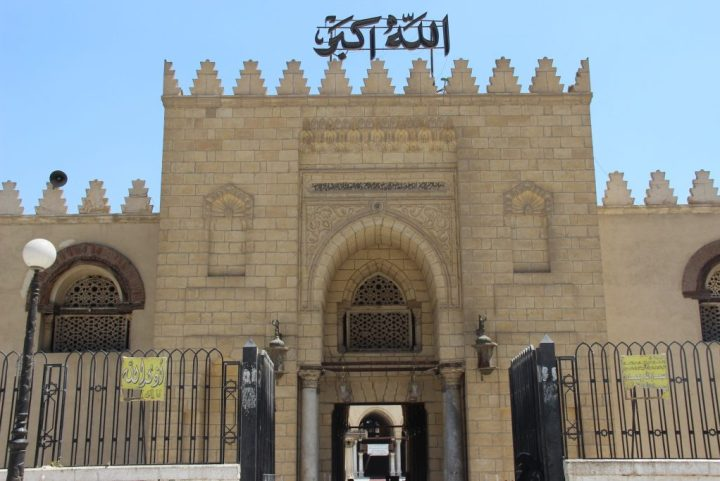 the gate of amr ibn al-as mosque