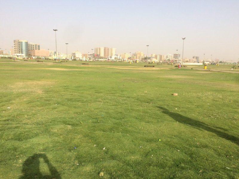 green yard khartoum