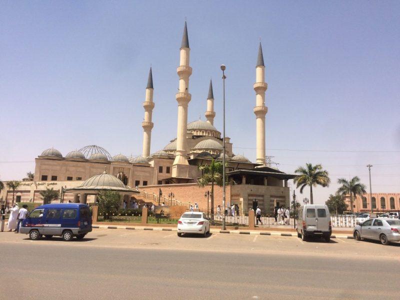 masjid an nour bahry