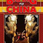 Bubba and Squirt's Big Dig to China, Sherry Ellis