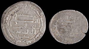 Moneda medieval acuñada en Bagdad (crédito Universidad de Cincinati).