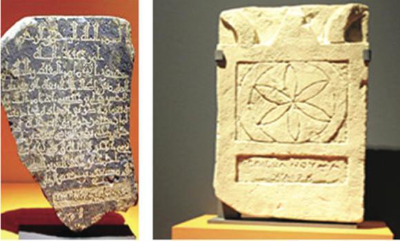 objetos arqueologicos arabia saudi