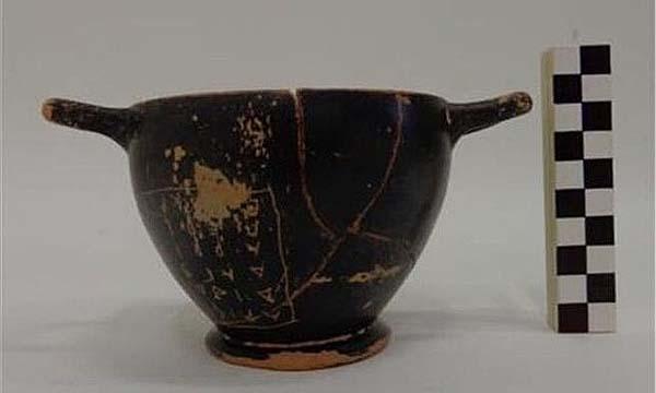 Copa de Pericles recientemente encontrada en Grecia.