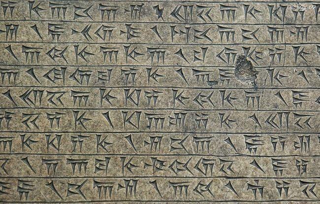 escritura cuneiforme mesopotamia