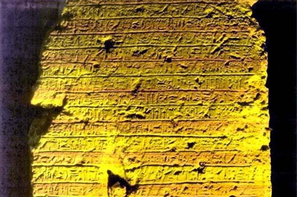 Piedra recientemente hallada en Egipto, similar a la piedra Rosetta.