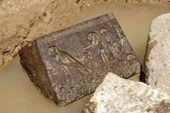 Pieza de basalto tallado que pertenece a la parte inferior de una capilla perteneciente al faraón Nectanebo I.