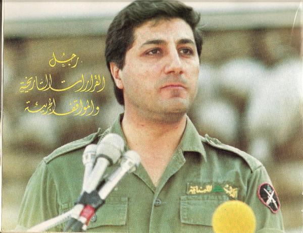 El líder cristiano libanés Bashir Gemayel