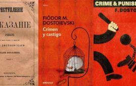portada crimen y castigo dostoyevski