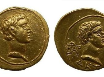 moneda reino del bosforo