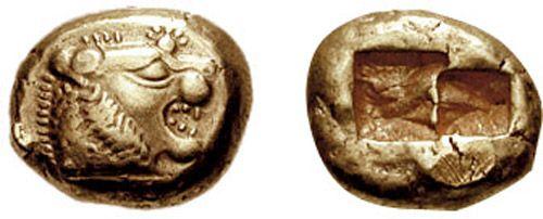 moneda del siglo VI