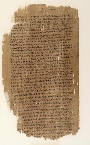 fragmento libro de enoc