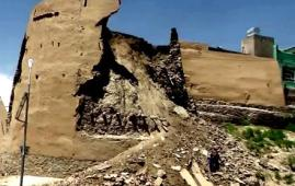 torre de ghanzi afganistan