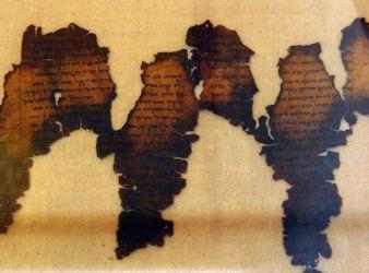 rollos mar muerto museo biblia