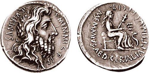 dios quirino romano