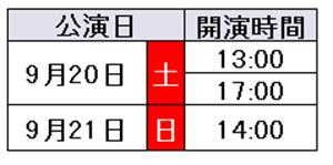 sizuoka