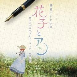 NHK「花子とアン」ブラックバーン校長と、演じるトーディ・クラークさんはどんな人?