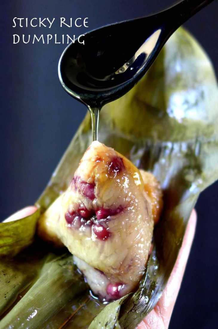 A sweet Zongzi (Sticky rice dumpling) filled with red bean paste.