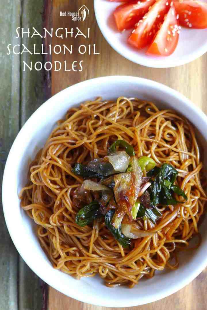 A blow of spring onion oil noodles topped with fried spring onion.