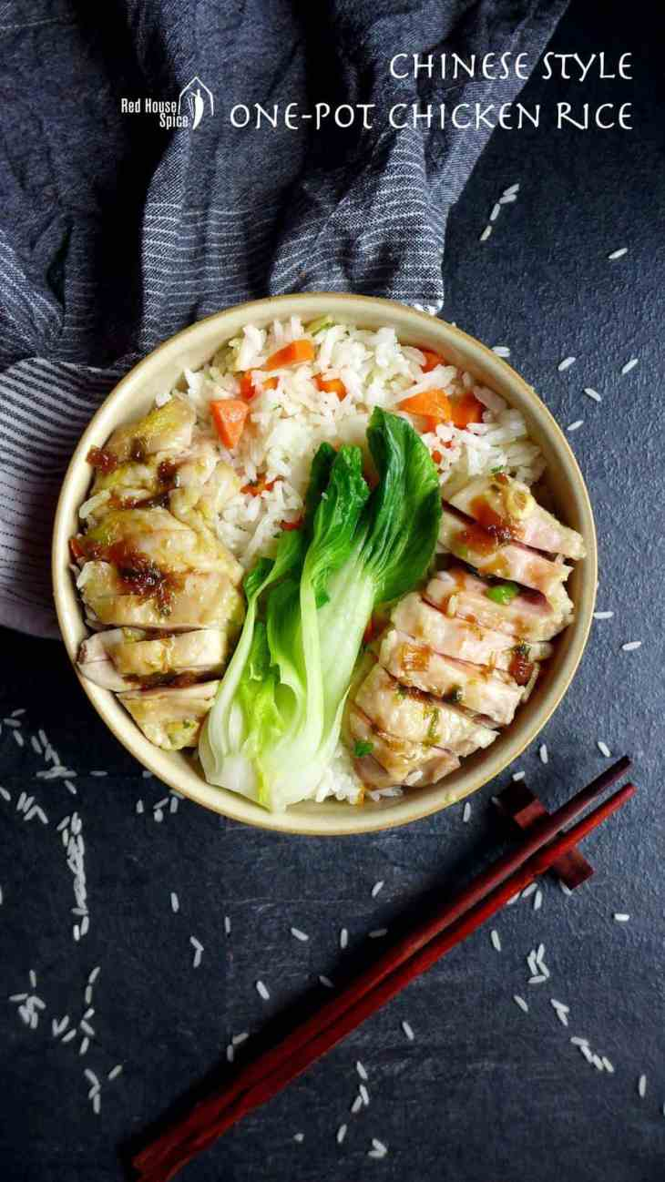 Chinese style one pot chicken rice red house spice inspired by the famous hainan chicken rice this one pot chicken rice is very forumfinder Choice Image