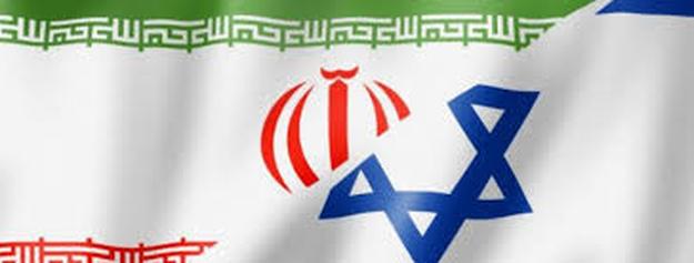 iranfgj-israel-2