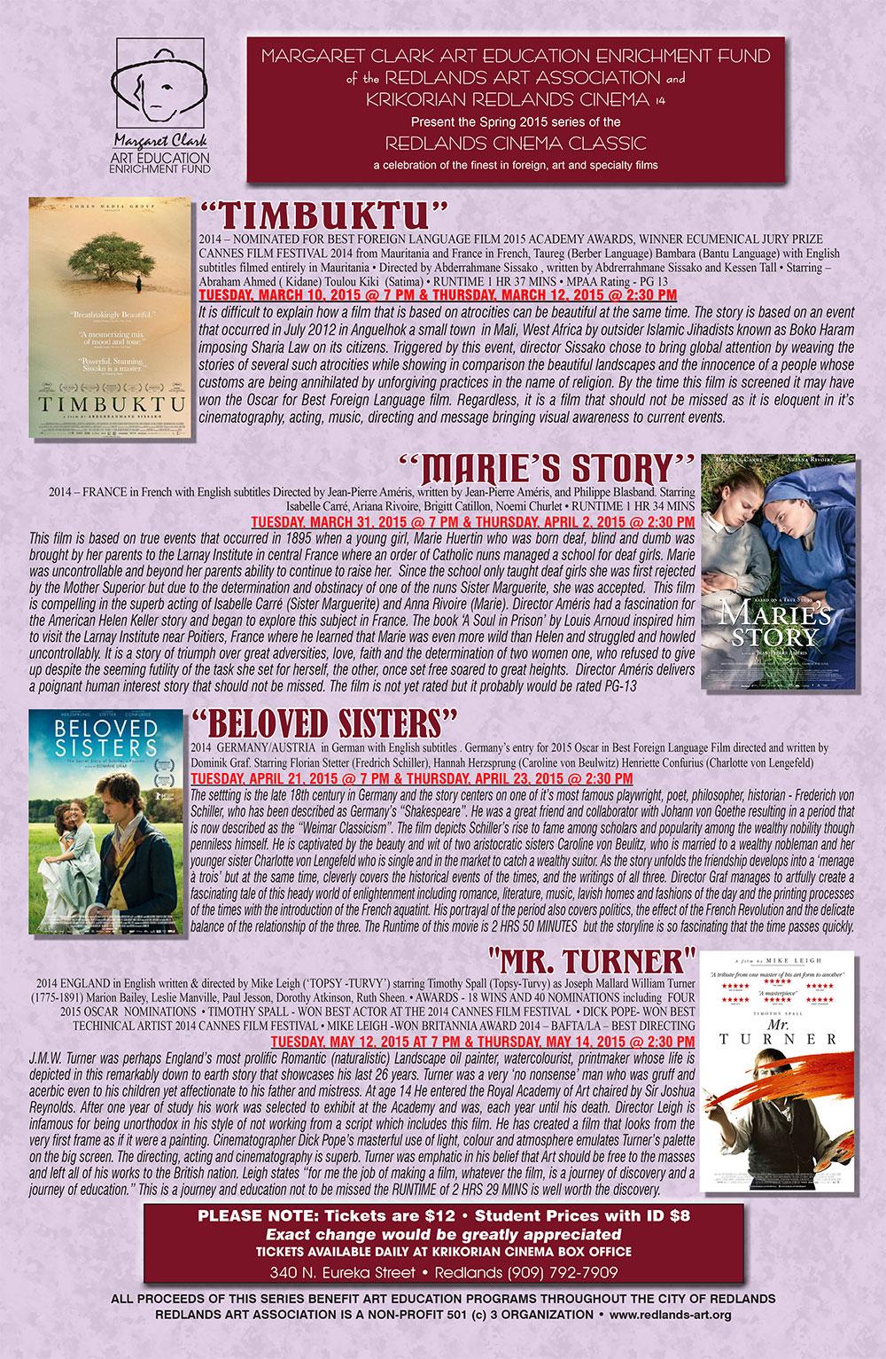 Movies | Redlands Art Association