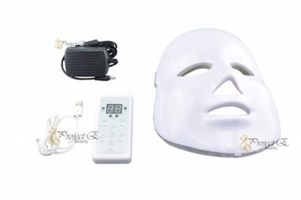 project e mask