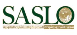 Saslo-logo