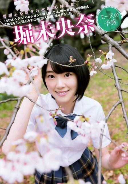 nogizaka46-miona-hori-ace-no-yokan-on-flash-sp-magazine-001.jpg.jpeg