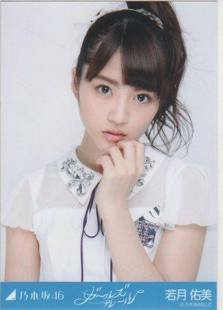 Yumi61