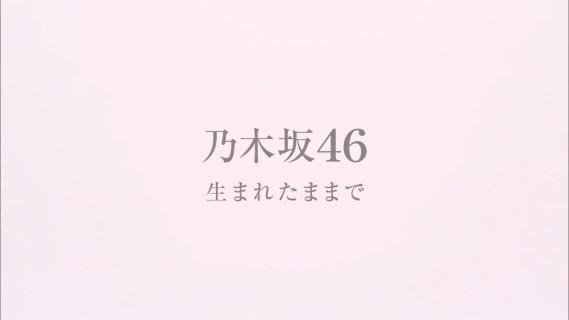 nogizaka46-08th-04-umareta-mama-de-under-mp4_000069469