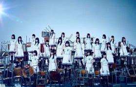 keyakizaka46_sekainiwaaishikanai_promo