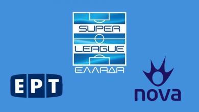 Photo of Οι τηλεοπτικές μεταδόσεις της SuperLeague σε Nova και ΕΡΤ