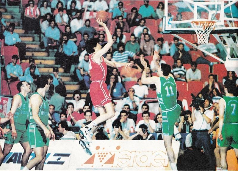 olympiacos-panathinaikos-1994.jpg