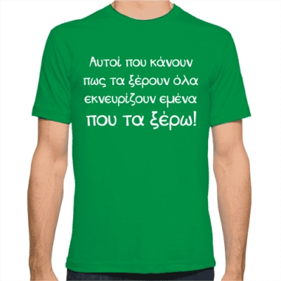 kelly_green_men_t-shirt.jpg
