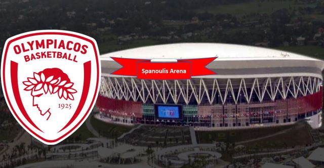 Spanoulis Arena.JPG