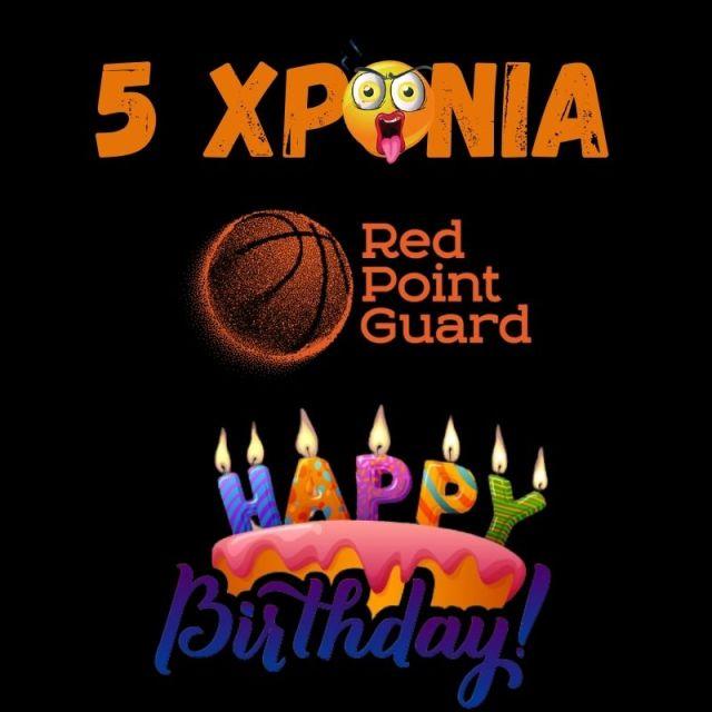 Επετειακό Πέντε Χρόνια Red Point Guard