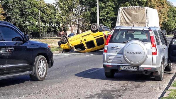 ДТП: возле Армейской - авария с перевертышем (ФОТО, ВИДЕО ...