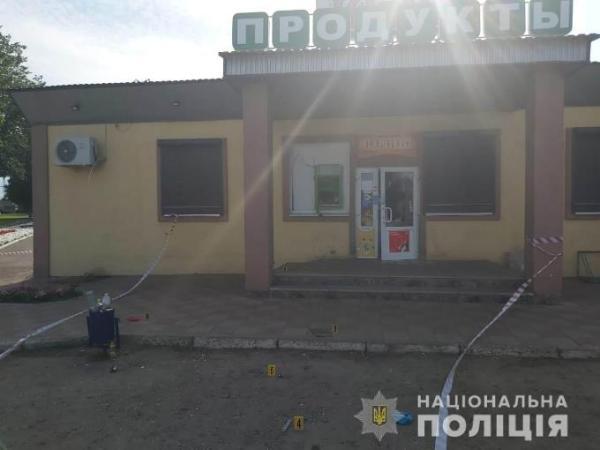 Под Харьковом подорвали банкомат: полиция ищет свидетелей ...