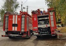 ФОТО: В Дергачах тушили частный дом (ГСЧС) - РЕДПОСТ