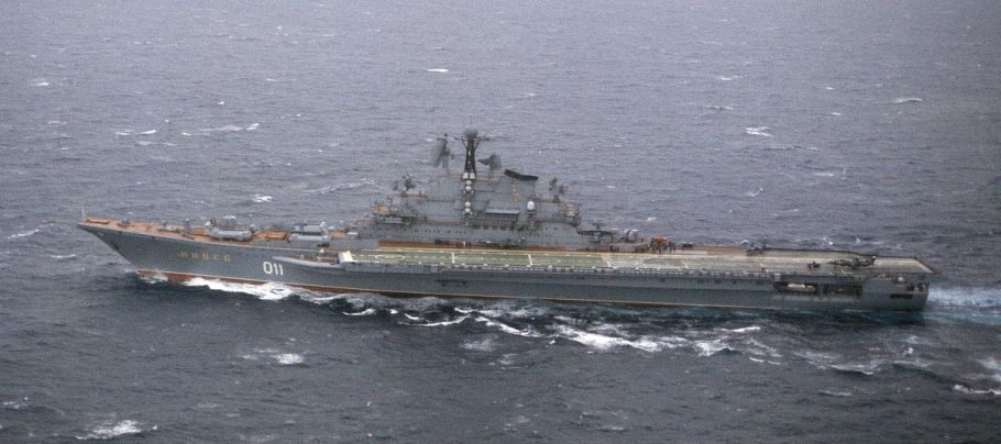 1200px-Minsk_aircraft_carrier